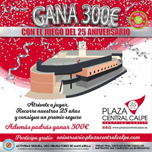 Consigue un regalo seguro y participa en el sorteo de 300€ con nuestro juego del 25 aniversario!